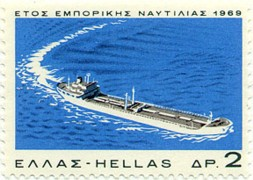 Greek tanker